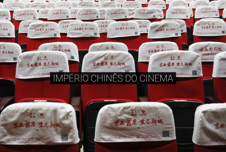 imperio-chines-do-cinema